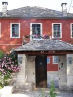 Boutique Hotel Porfyron in Ano Pedina village, central Zagori, Greece
