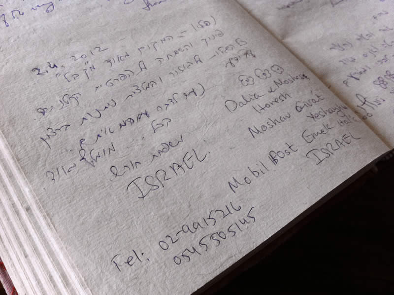 From the guestbook of Hotel Porfyron in Ano Pedina village in Zagorohoria, Greece