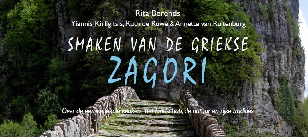 Een kookboek van Rita Berends, Yiannis Kirligitsis, Ruth de Ruwe & Annette van Ruitenburg