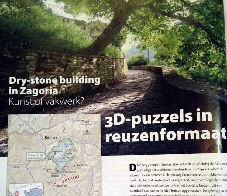 Boekentip In de zomer editie van de Lychnari heeft Douwe Laansma een bijna 4 pagina groot artikel geschreven over de Dry-stone building in de Zagori. Kunst of vakwerk?
