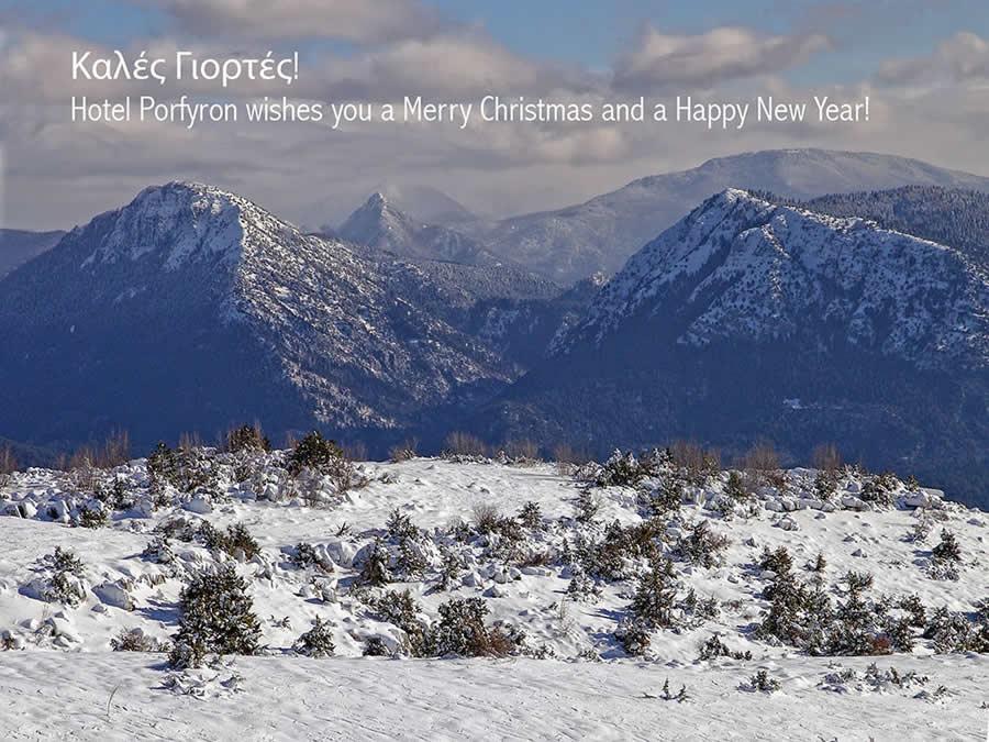 Hele fijne feestdagen en tot ziens in Linde! Rita en Yiannis