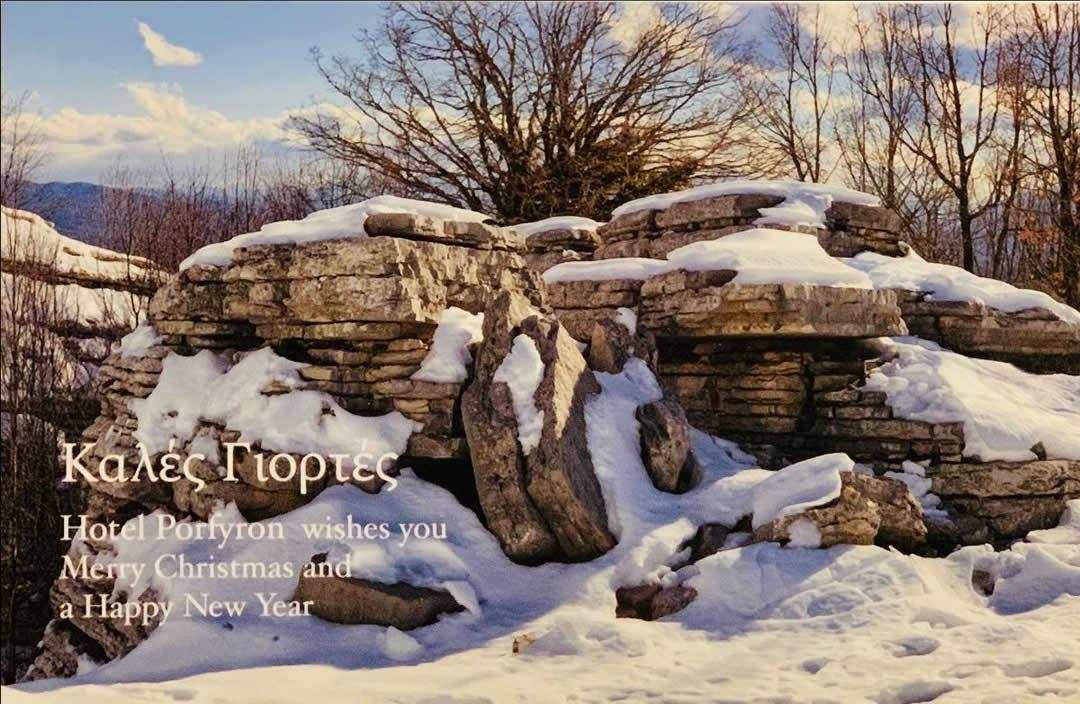 Kerst recepten uit Griekse Zagori