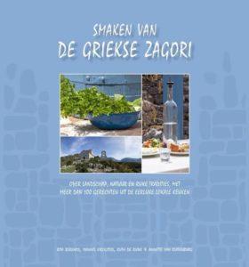 Wat eten wij met Pasen? Uit ons boek 'Smaken van de Griekse Zagori' op blz 30-31 het recept van Brandnetelsoep!