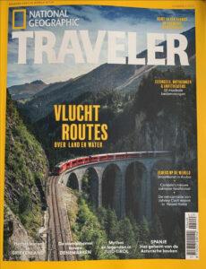 Voor allen die dit jaar de Zagori hebben moeten missen en voor ieder ander: In het herfstnummer van de National Geografic Traveller een prachtig artikel over de Zagori, geschreven en gefotografeerd door Hans Avontuur. Nu te koop!!